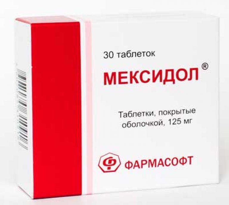 МЕКСИДОЛ таблетки: 133 отзыва от реальных людей. Все ...